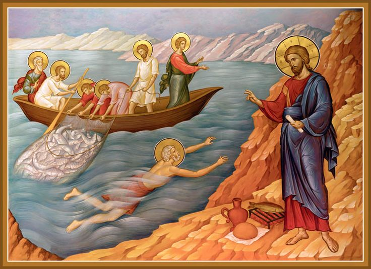The Appearance of the Lord on the Sea of Tiberius - Damascene Gallery Icon and…