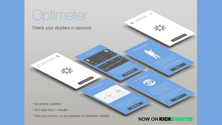 Measure and check diopters in seconds with your smartphone, anywhere, anytime