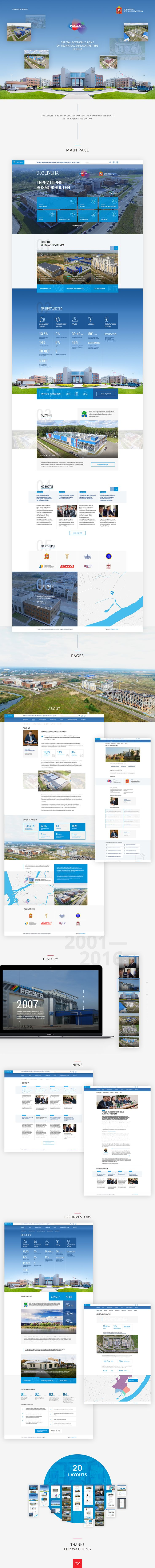 SPECIAL ECONOMIC ZONE OF TECHNICAL INNOVATIVE TYPE DUBNA — THE LARGEST SPECIAL ECONOMIC ZONE IN THE NUMBER OF RESIDENTS IN THE RUSSIAN FEDERATION