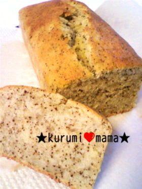 HCM*紅茶バナナパウンドケーキ★