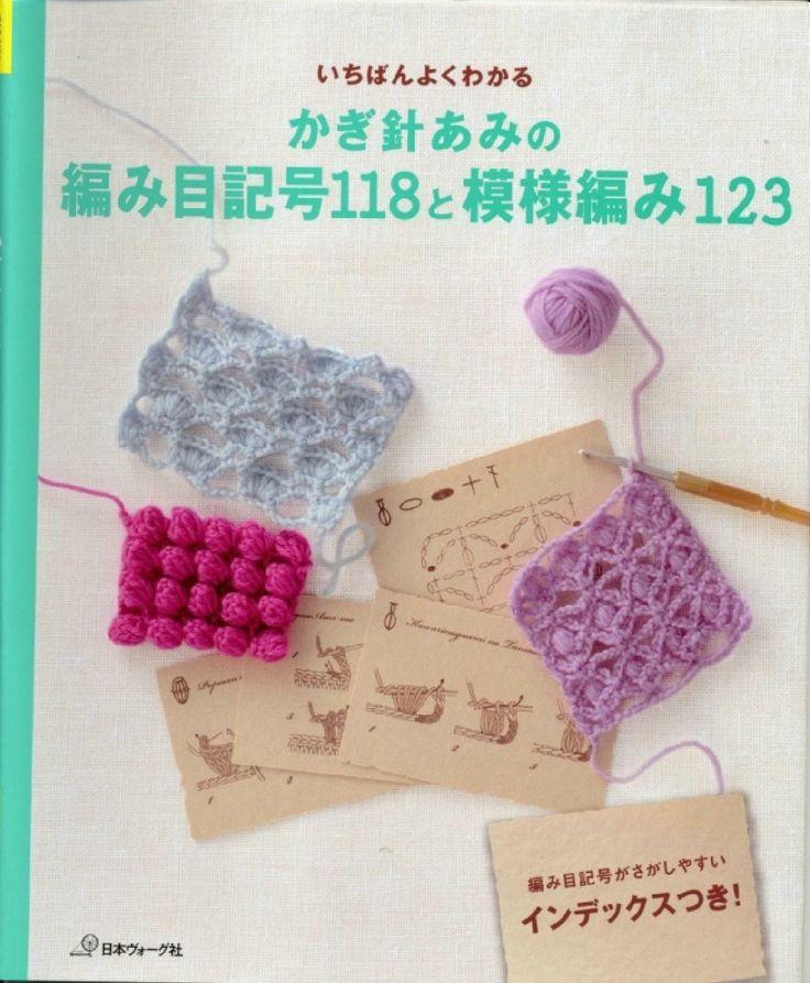 Crochet tecnicas puntos graficos