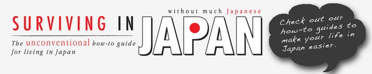 Surviving in Japan: (without much Japanese) - Giving birth in Japan.  Loving these resources!!