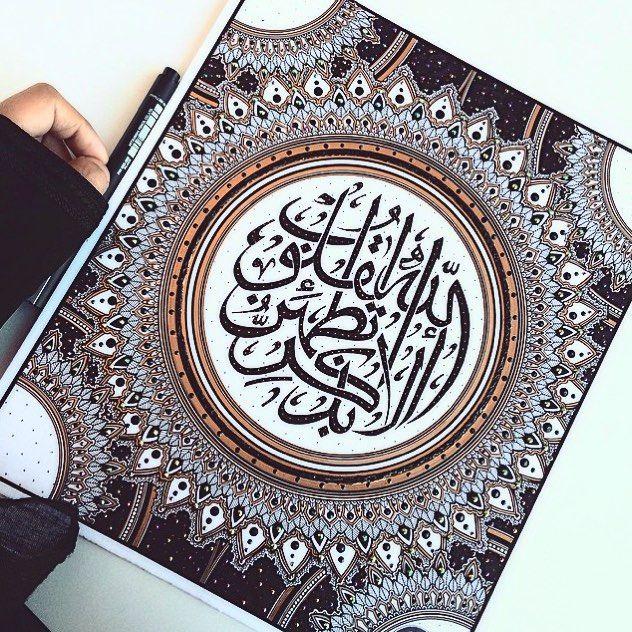 Древнего человека, исламские открытки инстаграм
