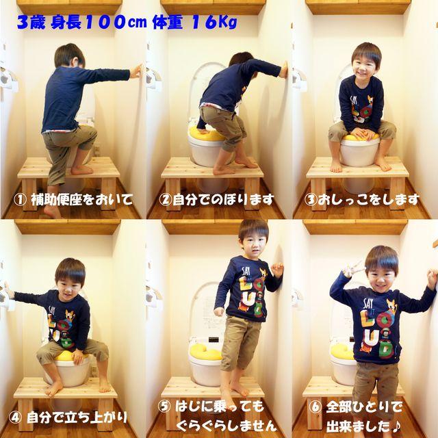 トイトレ トイレトレーニング トイレ 踏み台 オマル おむつ おしっこ 練習 保育園 幼稚園