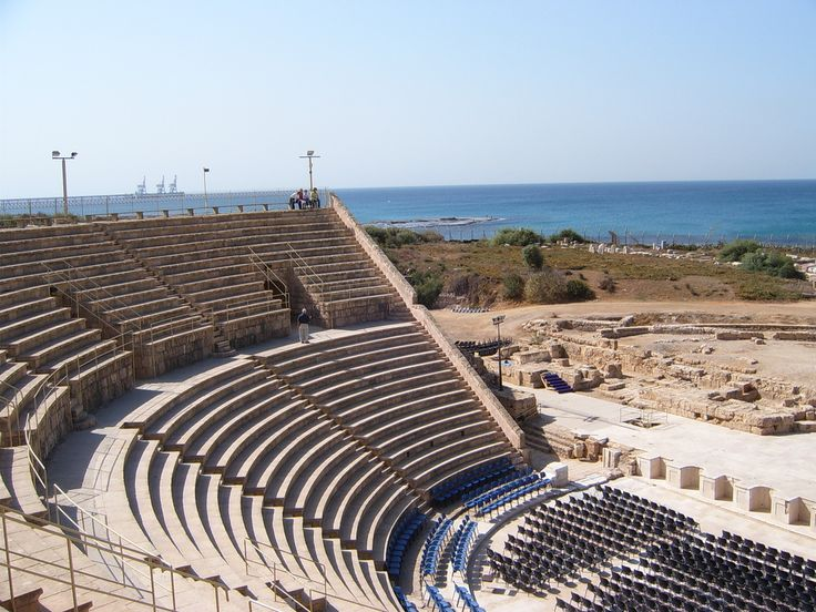 Roman Theater and Pilate Inscription - Caesarea, Israel