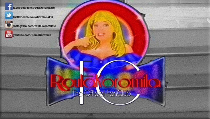 #roulakoromila #roulakoromilafc #instagram #facebook #twitter #youtube @roulakoromilafc @roulakoromila Roula Koromila FC  www.facebook.com/roulakoromilafc www.instagram.com/roulakoromilafc https://twitter.com/RoulaKoromilaFC www.youtube.com/user/RoulaKoromila