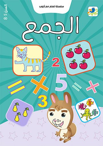 0c37a9819ca9949e802a2549848c9231 Addition And Subtraction Worksheets For First Grade Free on