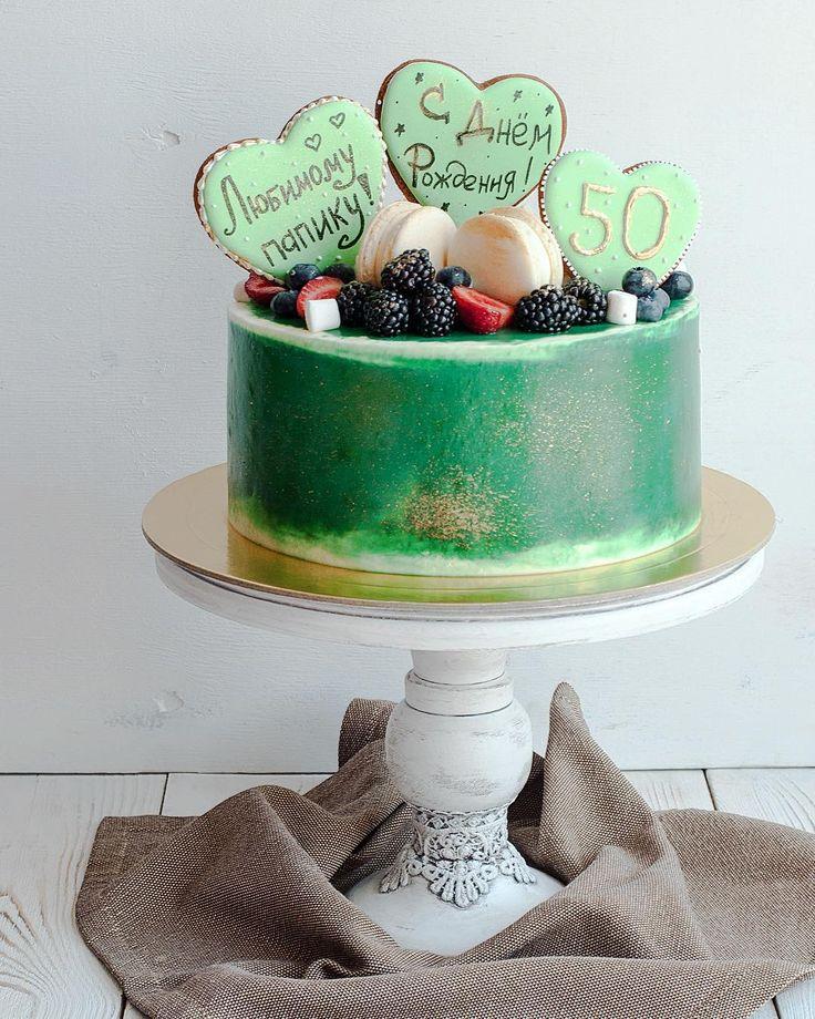 Ванильный тортик с малиной Пятница...1 сентября...начало осени...начало нового учебного года! Как много в одном дне С праздником, дорогие мои!