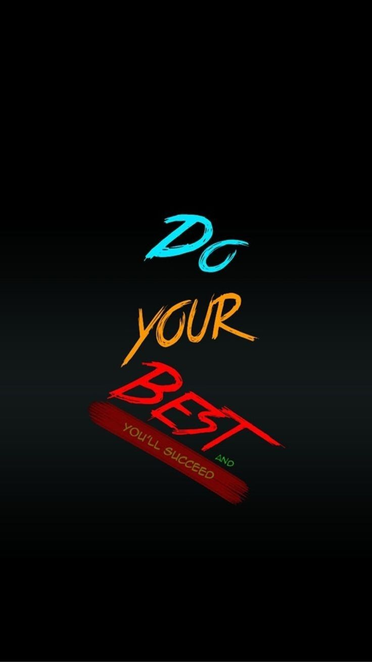 Do Your Best Swag Quotes Words Wallpaper Wallpaper Quotes