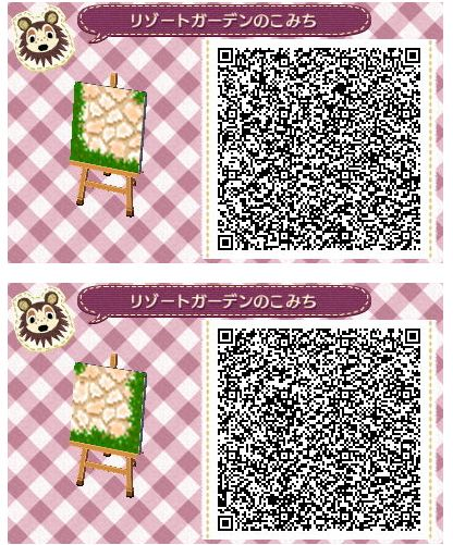 585 best images about acnl path codes on pinterest for Qr code acnl sol