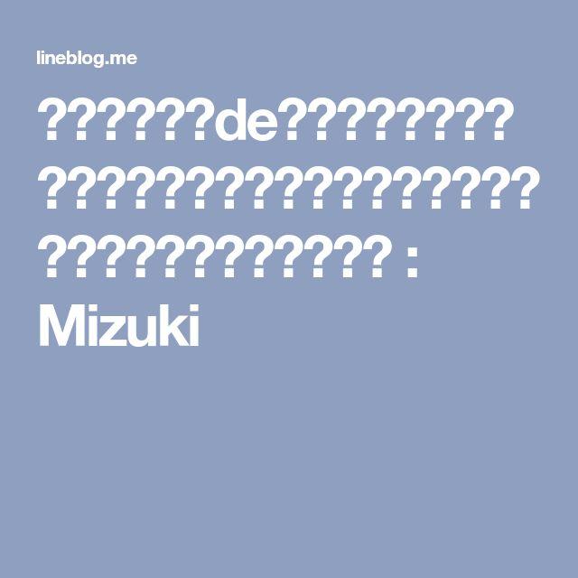 ♡フライパンde超簡単♡チキンとキャベツの塩バタガーリック蒸し♡【鶏もも肉*節約*お弁当】 : Mizuki