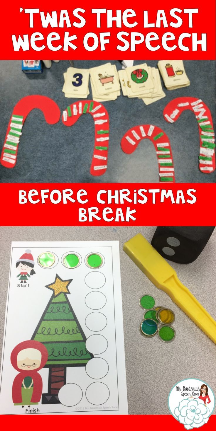 Quick and FREE Christmas themed speech therapy activities from Ms. Gardenia's Speech Room