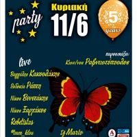 #spot | 5 Years Anniversary #Party @Η Έλη του Κλου by productions4p on SoundCloud