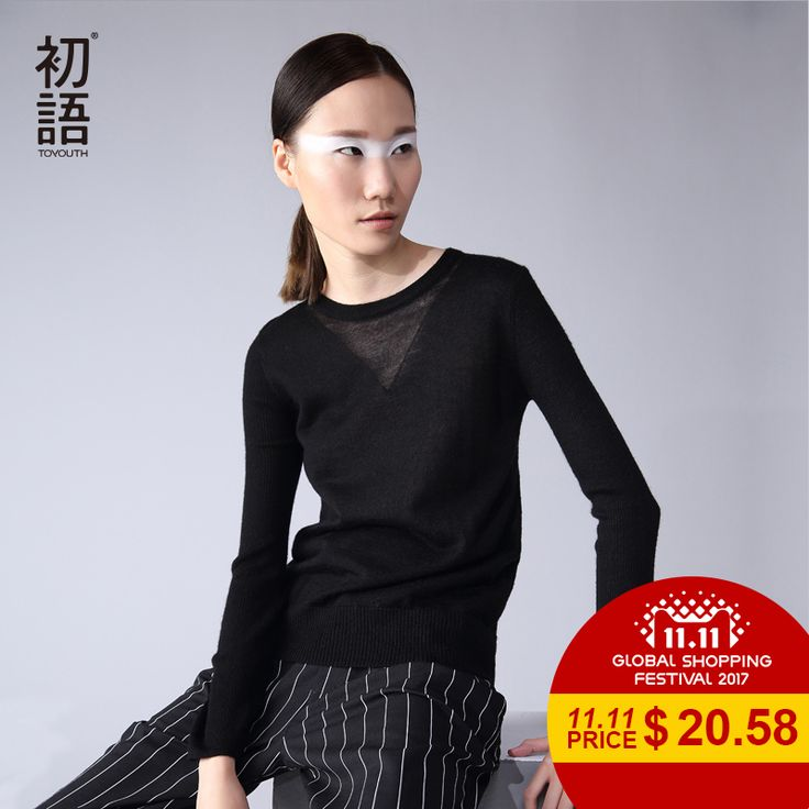 Find More Pullovers Information about Toyouth Fashion Lady Knitwear Women Casual Sweater Autumn Winter Knitted Solid Color Long Sleeve Pullover Sweater,High Quality pullover sweater,China women casual sweater Suppliers, Cheap casual sweater from Toyouth on Aliexpress.com
