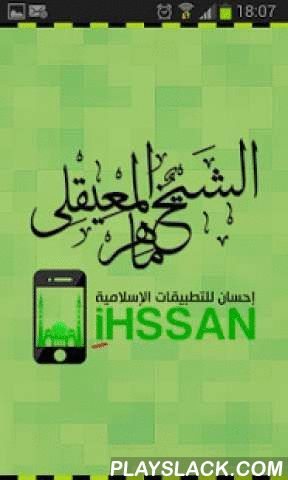 Holy Quran By Maher Al Mueaqly  Android App - playslack.com ,  Free and supported islamic app of holy quran recitation of sheikh Maher Al Mueaqly hafs from asim, this app is very important for any muslim to listen the koran, with this app you can listen and download the holy quran as mp3 files with recitation of sheikh maher al muaiqly.Features of this mp3 audio koran:• The Quran recitation is by sheikh Maher Al Mueaqly.• You can repeat surah multiple time.• Auto shuffle between tracks.•…