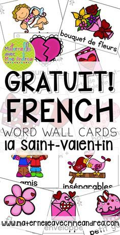 FREE French Word Wall Cards | cartes pour le mur de mots gratuites | la Saint-Valentin | maternelle | vocabulaire