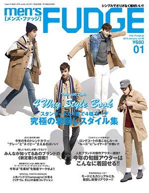 men's FUDGE vol.59 2014/01