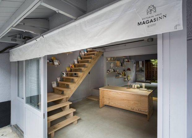 五感を使って体験できる、雑誌のような宿泊施設!?〈MAGASINN KYOTO〉創館|ローカルニュース!(最新コネタ新聞)京都府 京都市|「colocal コロカル」ローカルを学ぶ・暮らす・旅する