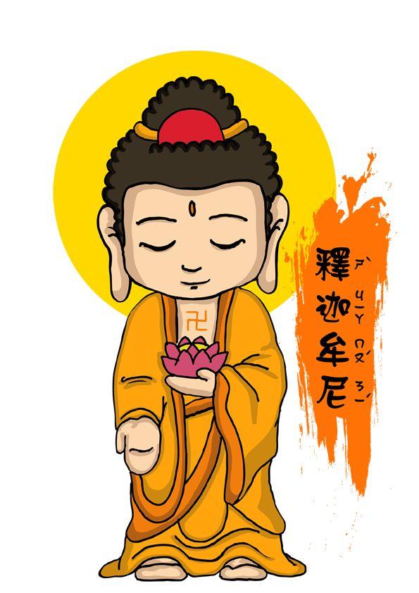 釋迦牟尼 - Shì Jiā Móu Ní