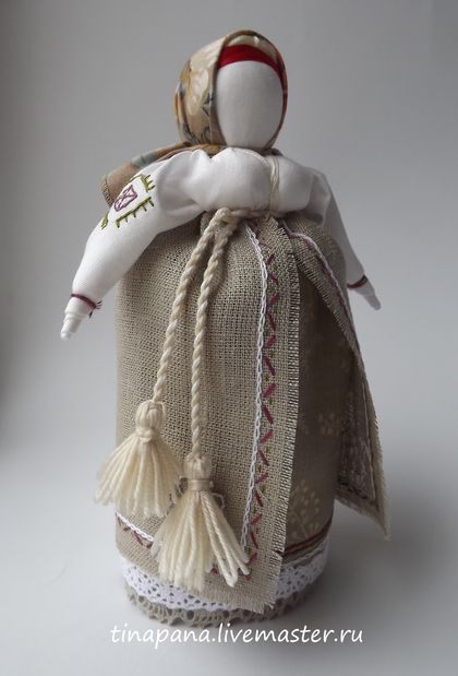 traditional Russian cloth doll