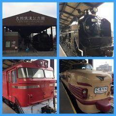 福岡県北九州市の九州鉄道記念館へ行ってきました 以前からずっと行きたかった場所ですがなかなか時間が出来ずにいけていませんでした(;) 九州鉄道記念館はJR門司港駅の近くにあってかつて国鉄時代に活躍した名列車が展示されています 中でも鉄道マニアが一番大興奮なのが車両の展示コーナー いまでは見かけないSLも展示されていますよ 資料館の中には貴重な鉄道グッズがたくさん() 鉄道ファンならぜひ一度訪れて欲しい場所です tags[福岡県]