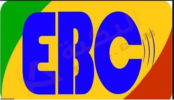 تردد قناة Ebc الاثيوبية الجديد على النايل سات الناقلة للبطولات العالمية Gaming Logos Logos Egypt