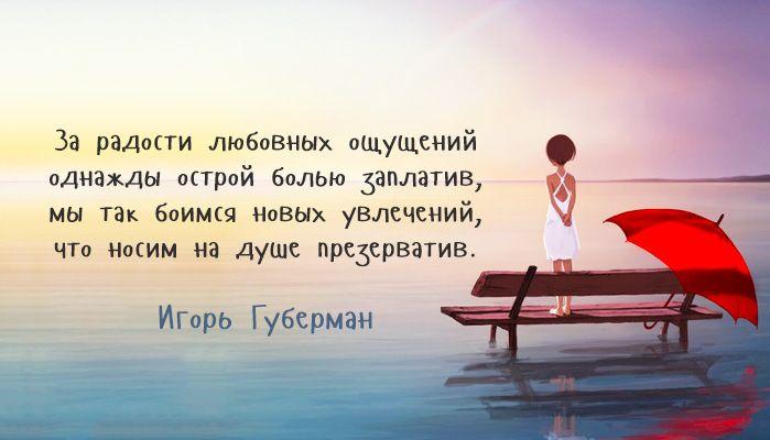 Игорь Губерман-подборка коротких стихотворений