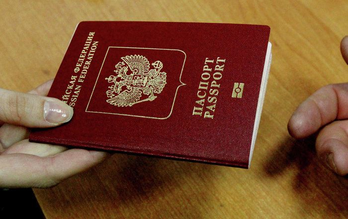 Moldova Seizes Russian Sports Journalists Passports Ahead of UEFA Qualifier