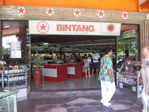 Bintang Supermarket, Seminyak, Bali    http://travelling-bali.com