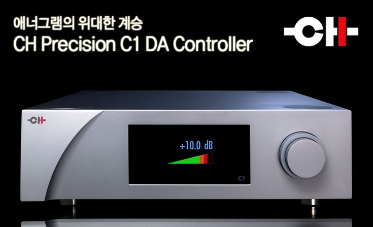 CH Precision, C1 DA Controller