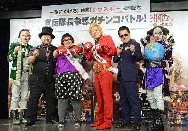 左から髭男爵、メイプル超合金、テル、ゴー☆ジャス。
