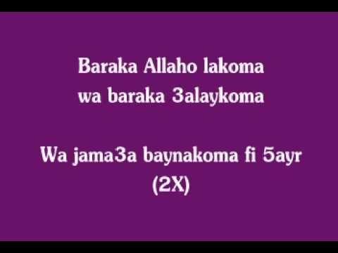 Maher Zain - Baraku Allah lakuma (lyrics)
