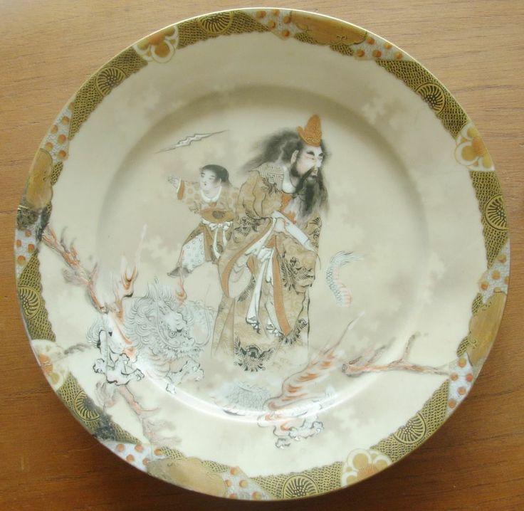 dating satsuma ware
