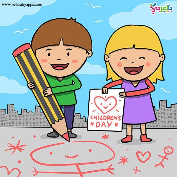 رسومات عيد الطفولة بطاقات يوم الطفل بطاقات معايدة يوم الطفل بالعربي نتعلم Desenho Dia Das Criancas Criancas De Maos Dadas Desenho De Crianca