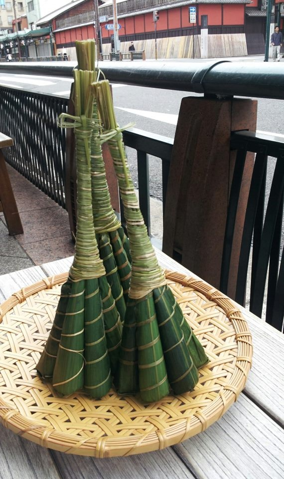 wagashi (sweets) wrapped in bamboo (take)