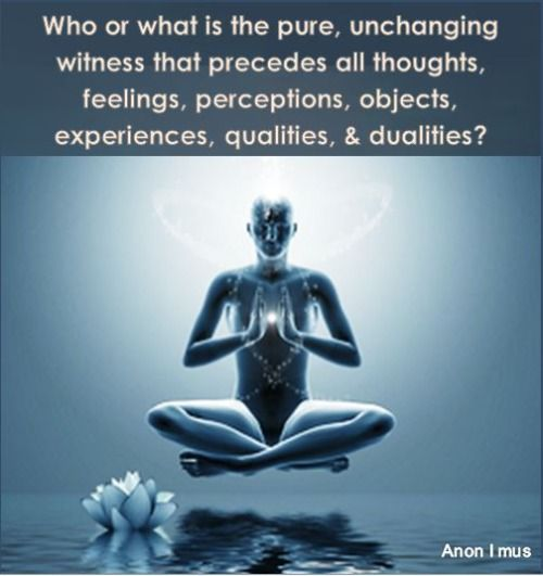 Anon I mus | Anon I mus Non-Duality (Oneness) Quotes ...