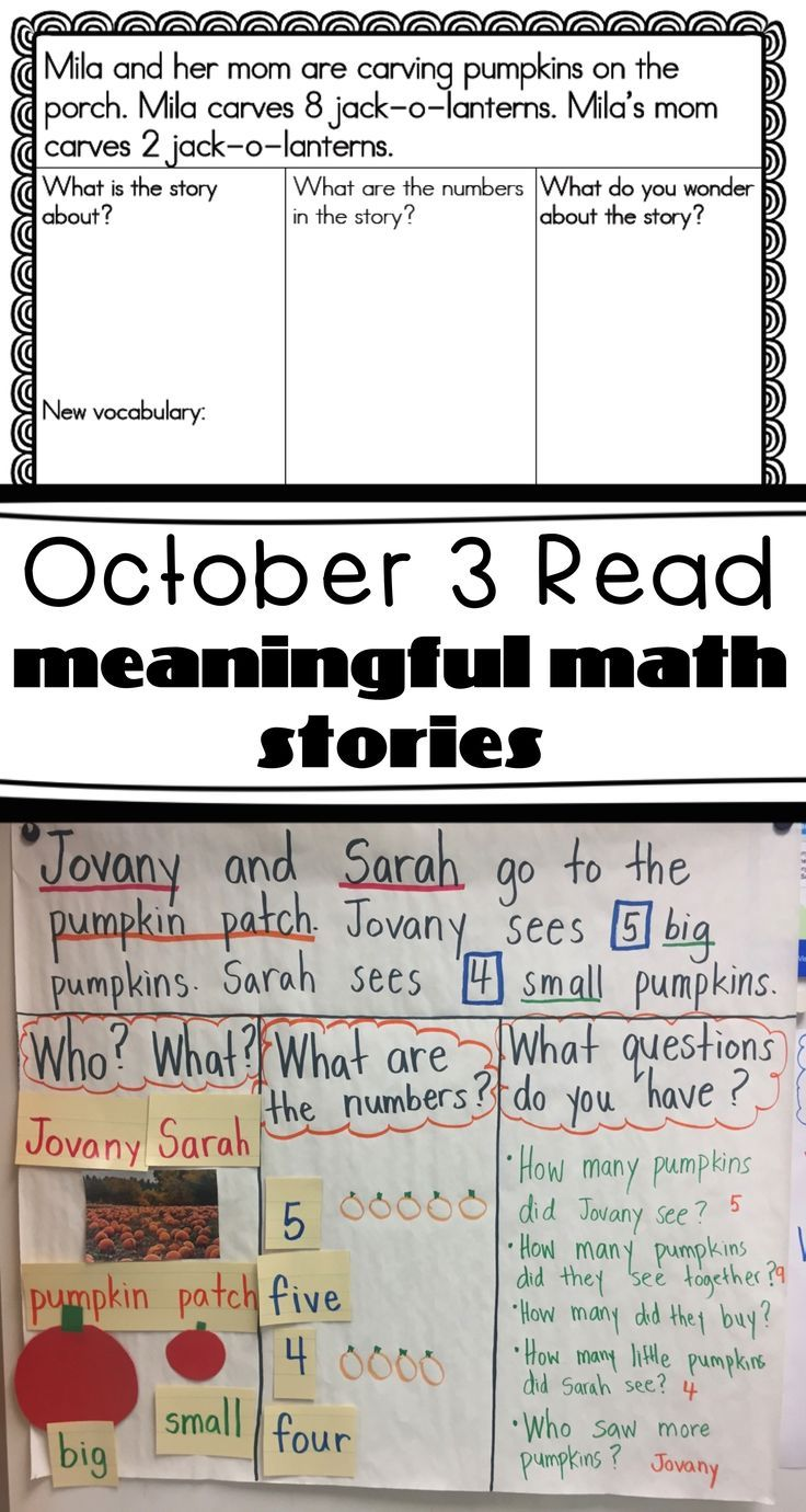 October Math Word Problem Stories 3 Read Strategy Math Word