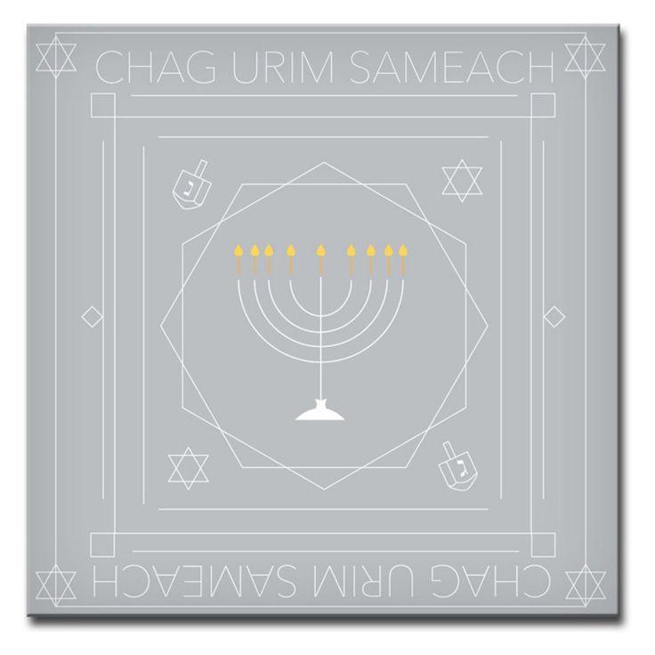 Ready2HangArt Chag Urim Sameach Wrapped Canvas Wall Art - HNK02N-GWC1212
