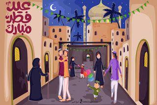 احلى صور العد التنازلي لعيد الفطر 2020 كم باقى على العيد الصغير 1441 Eid Mubarak Eid Royalty Free Images