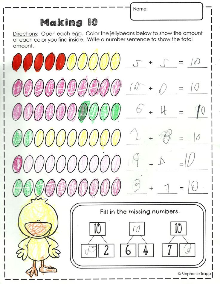 50 best Easter Fun in First Grade images on Pinterest | Easter ...