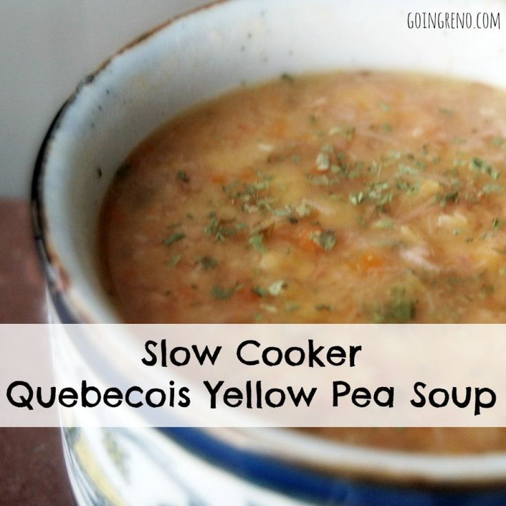 A French Canadian classic--yellow split pea soup with ham. Perfect for cold winter nights. Serve with French bread and butter for dunking.