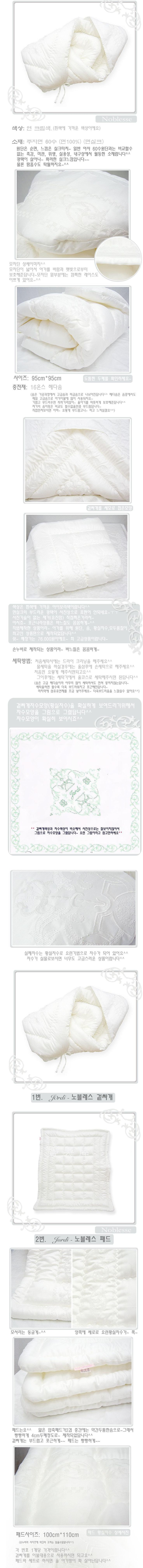 Конверт для новорожденного. Цена 6564р. на izobility.com. Артикул №239249161