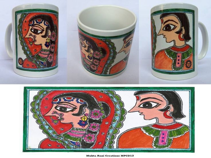 Designer Collectable Mug