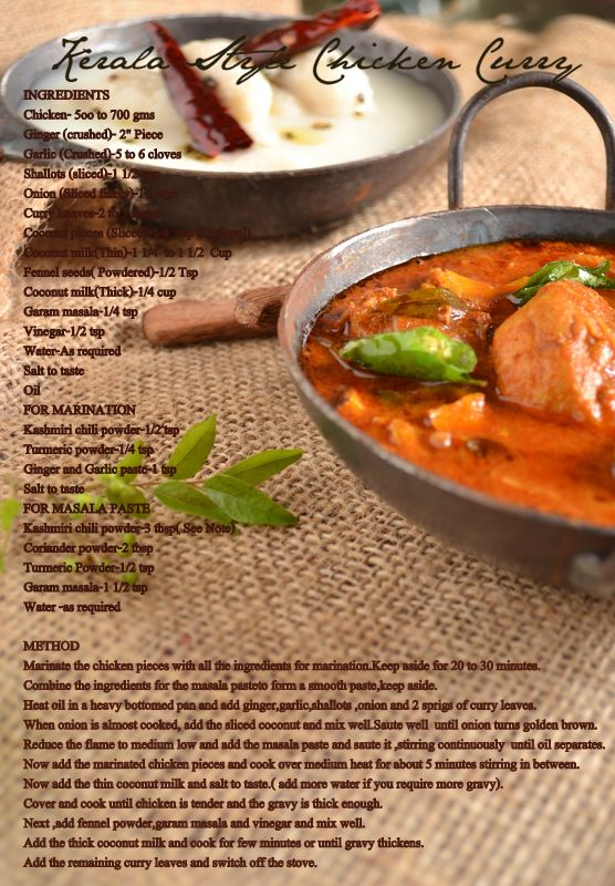 CHICKEN CURRY AND RICE DUMPLINGS: Kurryleav Indian, Pidi Chicken, Food Recipies, Yummy Food, Chicken Curries, Indian Foods, Chicken Curry, Rice Dumplings, Kerala Style