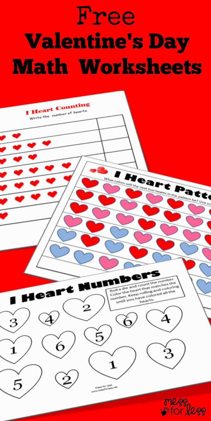 Free Valentine's Day Math - Kindergarten Worksheets - 3 Worksheets to download for free!