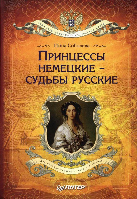 Готовые домашние задания по русскому языку с.г.бухадрова