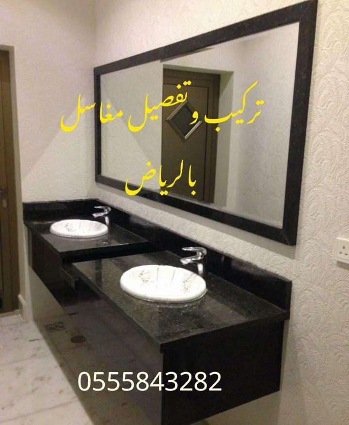 صور مغاسل رخام حمامات ٦٧ In 2020 Lighted Bathroom Mirror Bathroom Mirror Bathroom Vanity