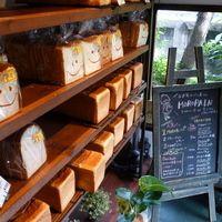 「福岡」で人気のパン屋さんってどこ?ぜひ、行ってみたい!『美味しいパン屋さん巡り』