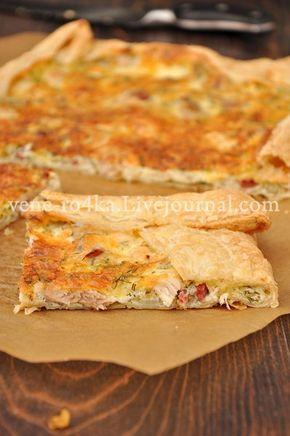 Очень вкусный пирог и лёгкий в приготовлении, прекрасная альтернатива пицце. Пеку всегда сразу 2 таких пирога, т.к. один ни туда, ни сюда...не успеваю оглянуться, как…