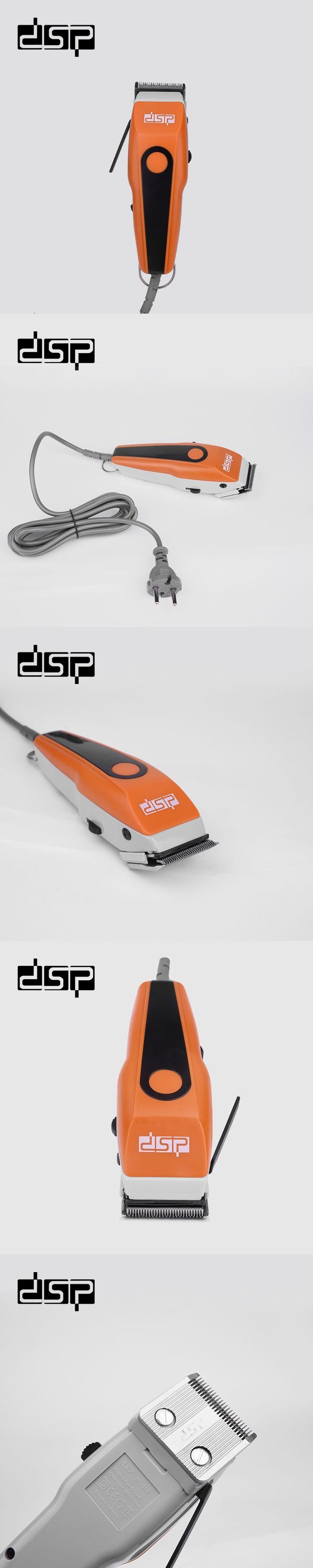 DSP Professional Hair Clipper Electric Hair Trimmer Beard Clippers Hair Cutting Machine Barber Tools HC-555